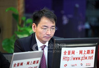 浙江伟星新型建材股份有限公司董事长---金红阳先生 在回答网上投资者提问