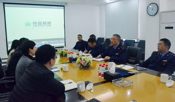 台州市市场监督管理局副局长徐高 莅临伟星新材指导